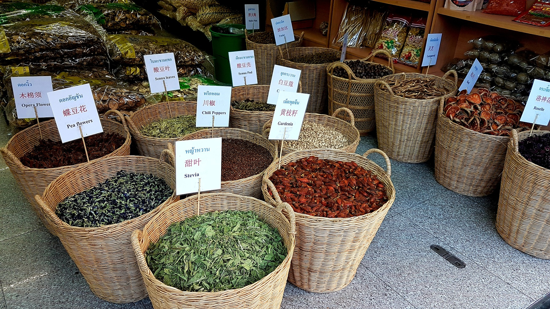spices-4950050_1920